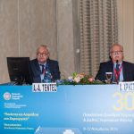 30th Panhellenic Surgical Congress
